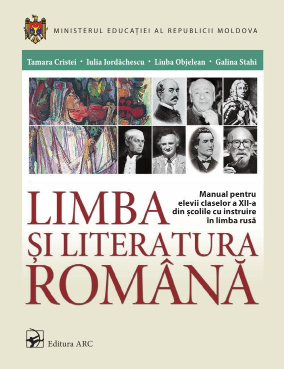 Limba si literatura romana (alolingvi) 12