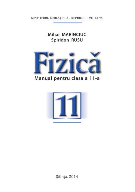 Fizica (in limba romana) 11