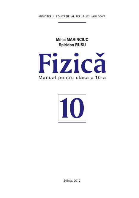 Fizica 10