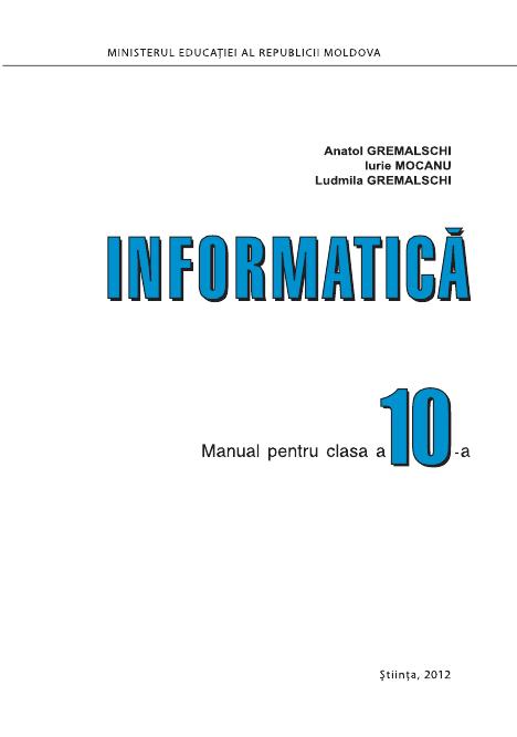 Informatica 10