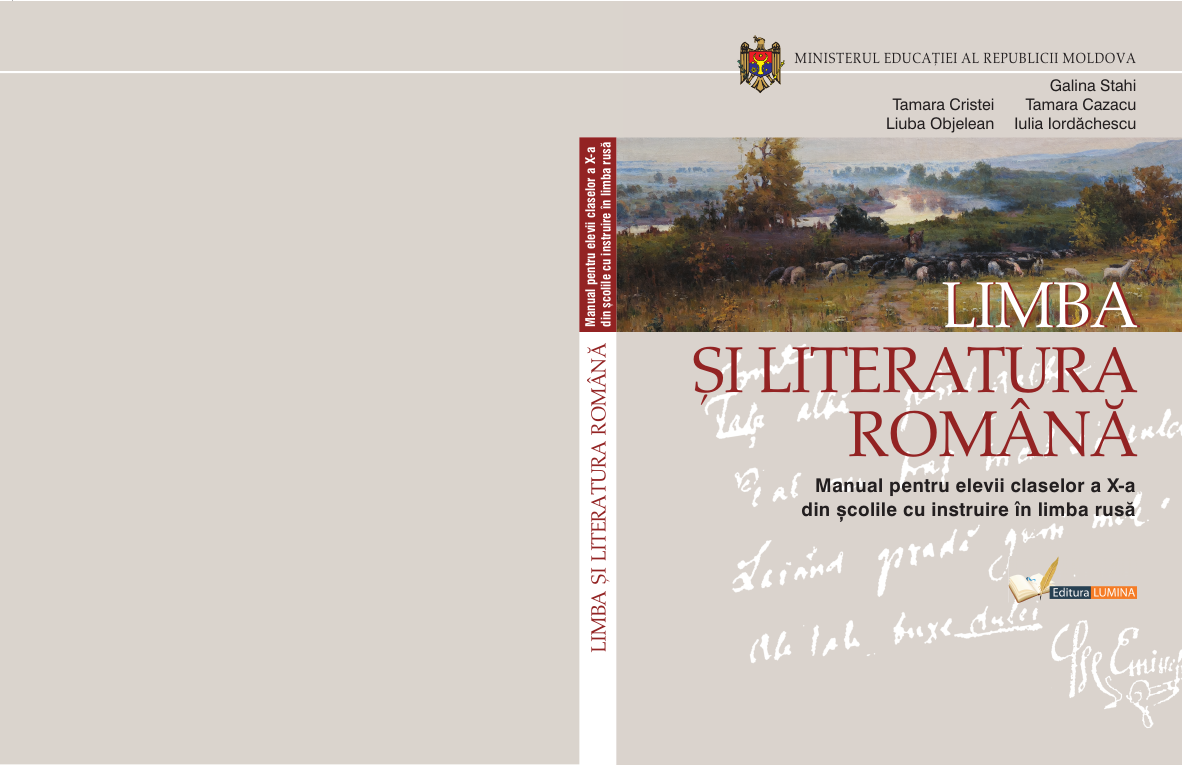 Limba si literatura romana (rusa) 10