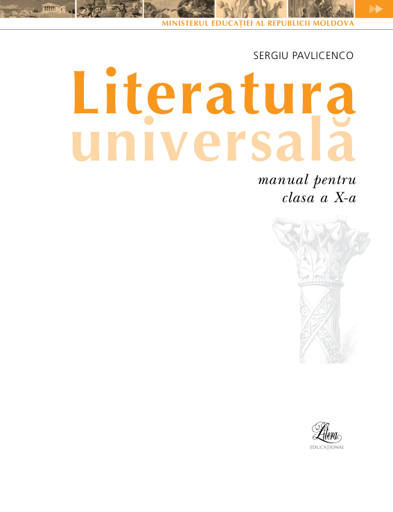 Literatura Universala (in limba romana) 10